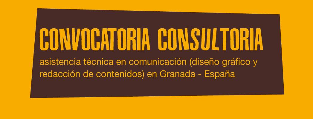 Convocatoria: Asistencia técnica en comunicación para proyectos de EpD en Granada