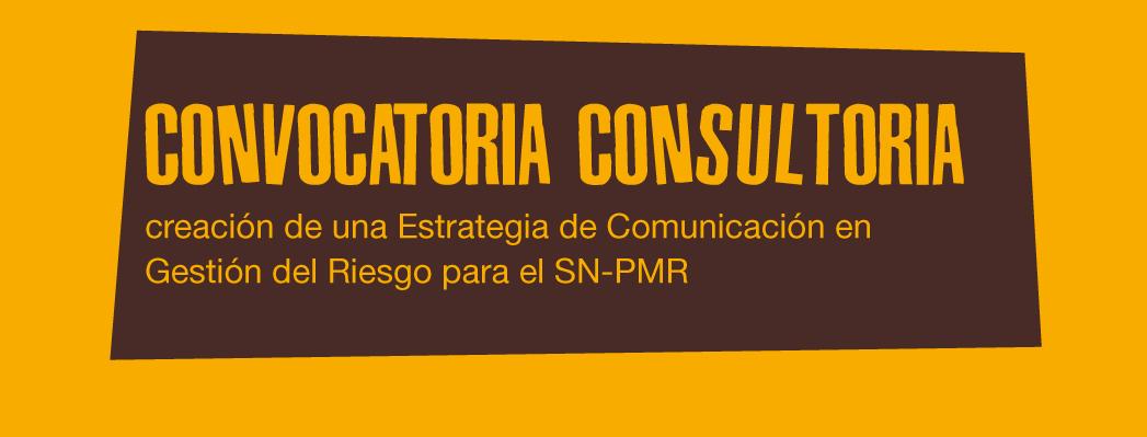 Convocatoria: consultoría para creación de estrategia de comunicación en GDR para el SN-PMR dominicano
