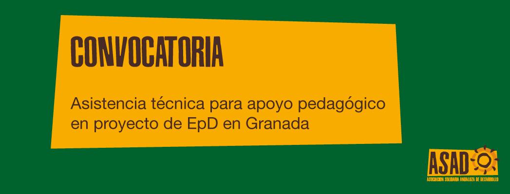 Convocatoria: ASISTENCIA EN APOYO PEDAGÓGICO PARA PROYECTO DE EXPRES-ARTE: COMUNICACIÓN DIGITAL E INTERPERSONAL NO VIOLENTA